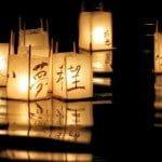 Courtest of Hiroshima to Hope