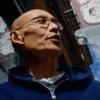 Ron Chew: My Unforgotten Seattle